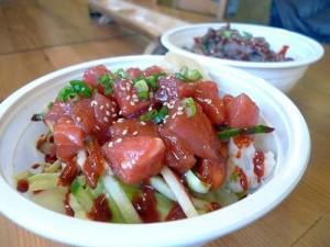 red_bowls_ahi_500
