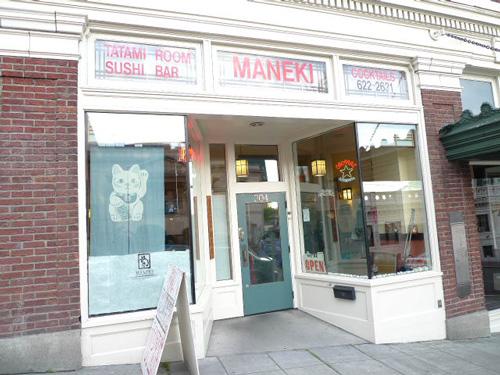 maneki_exterior