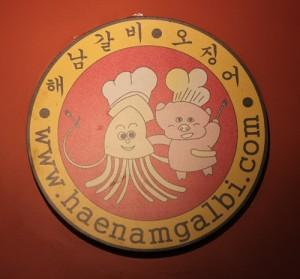 hae_nam_sign_500