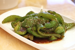 bei_jiang_5_peppers_290