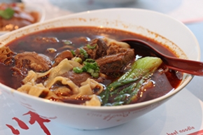 chef_hung_spicy_noodle_290