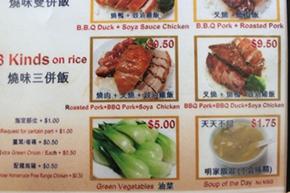 hk_menu_290