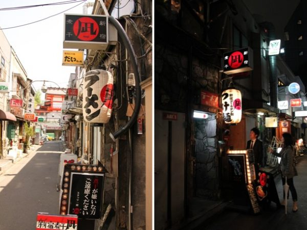 "Nagi by day and by night. Night is especially intriguing in historic Golden Gai, with its alleys full of tiny bars. Ramen is perfect after a night of drinking. Nagi Golden Gai is open daily from 11:30 a.m. to 3 p.m. (lunch is non-smoking), and then 6 p.m. until 5 a.m., except Sunday nights, when it closes ""early"" at 2 a.m. (It's completely closed the third Sunday night of each month.)"