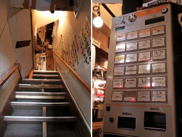 Nagi Golden Gai is on the second floor, so you need to ascend the steep steps to the ticket machine. Choose your ramen, sides, and drinks, then pay and get your tickets. You'll have to go back down the steps and wait outside until they call you through the black tube (seen in the previous photo).