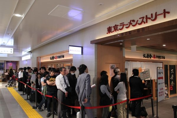 Here's the primary entrance to Tokyo Ramen Street. Lines form from the start of lunch, especially at the extremely popular Rokurinsha, pictured.