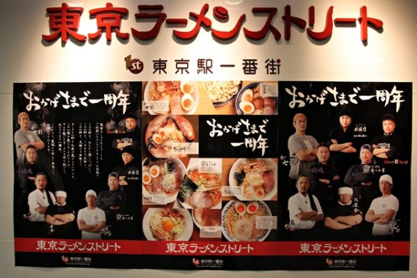 You'll find posters and even a video providing information about each of the ramen restaurants. You may not be able to read the writing, but the pictures can help you with your difficult decision-making. After all, it's hard for one person to eat more than one bowl of ramen, so your vote is important.