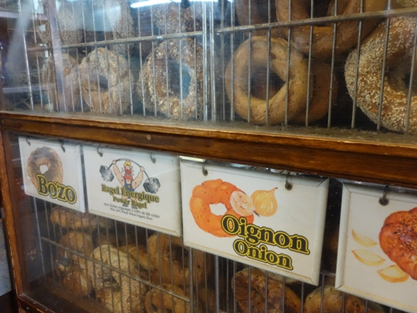 bagel-fairmount-display-600-0498