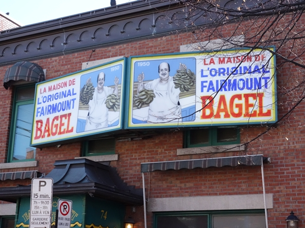 bagel-fairmount-sign-600-0483