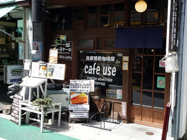 cafeuse-exterior-600-3989