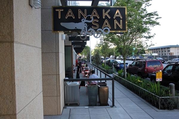 tanakasan-sign-600-5917