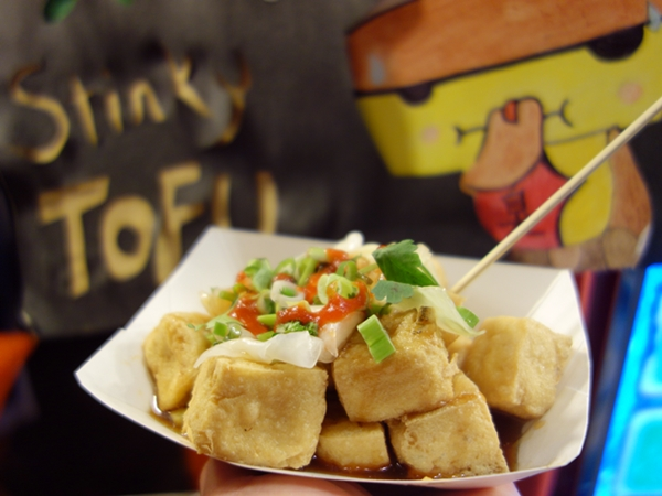 nightmarket-stinkytofu-600-0010