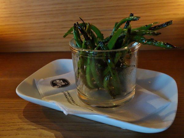 mkt green beans