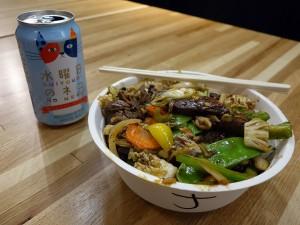 Kigo Kitchen beef bowl