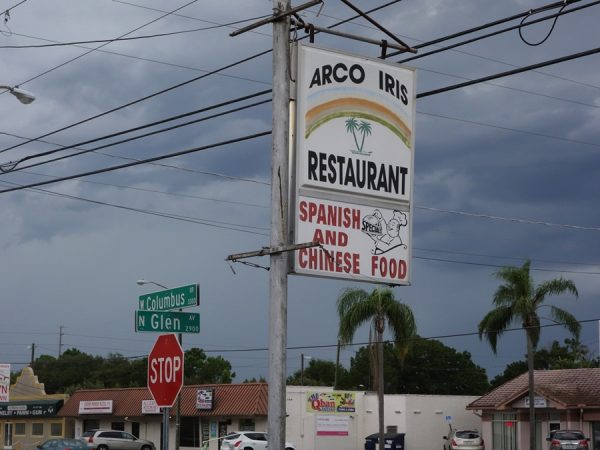 """Spanish and Chinese food"" at Arco Iris!"