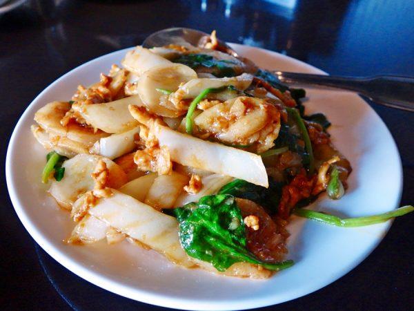 Din Tai Fung rice cakes