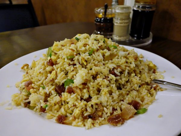 Hong Kong Bistro fried rice
