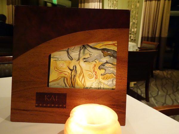 Kai menu