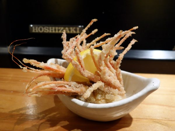 Tsukushinbo shrimp heads