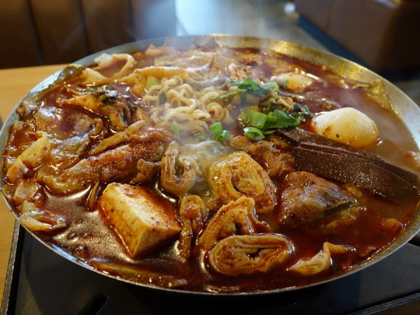 Boiling Point Taiwanese hot pot