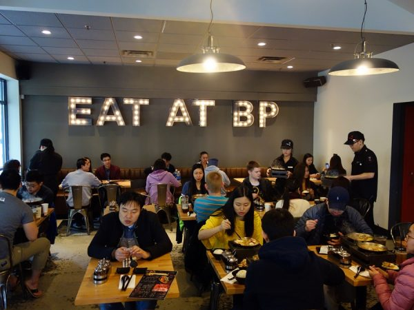 Boiling Point interior