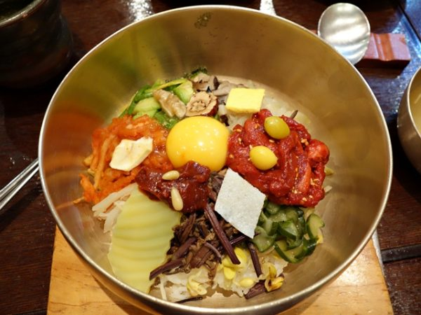 Gogung bibimbap closer