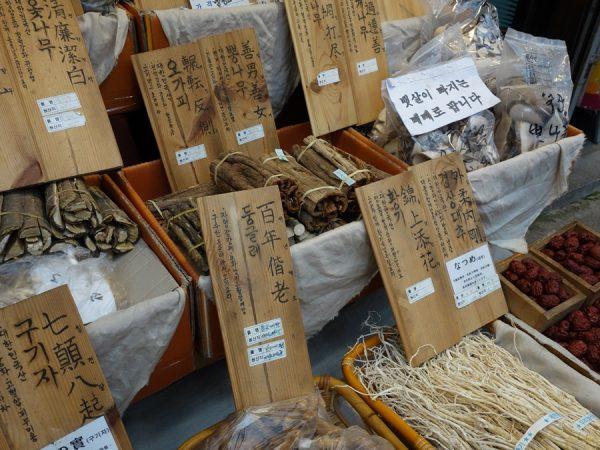 Tongin Market dry goods
