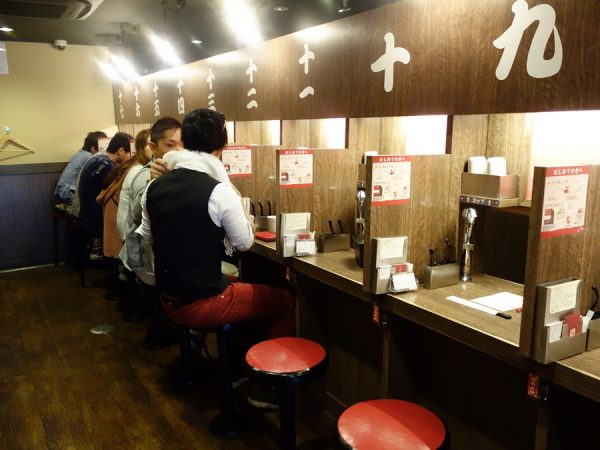 """Privacy booths"" at Ichiran"