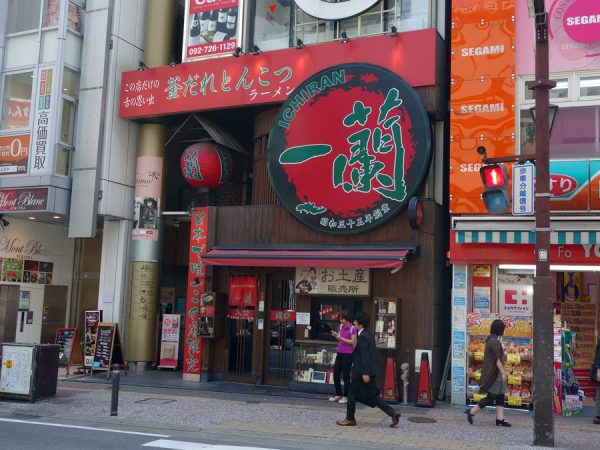 The only Ichiran restaurant serving kamadare-style ramen