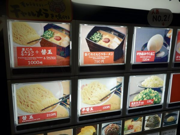 Purchase a ticket for ramen at Ichiran's vending machine