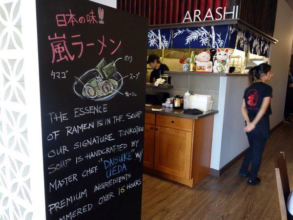 Inside Arashi Ramen