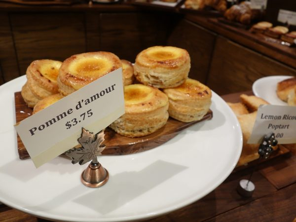 Knead Patisserie's pomme d'amour