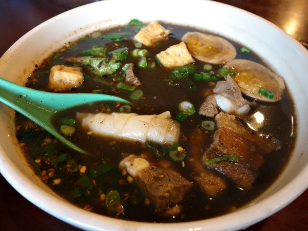 Guay jub (or kuay jab) at Noodle Nation