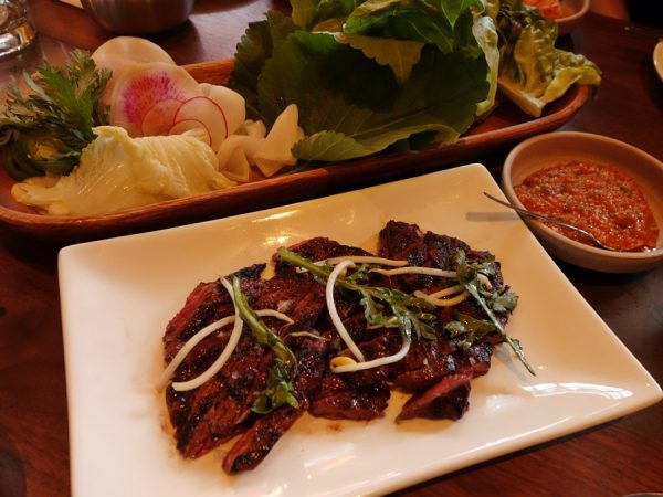 Girin ssam skirt steak