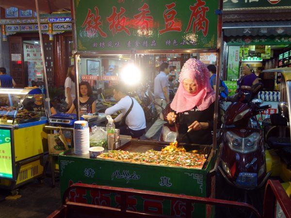 Tofu vendor