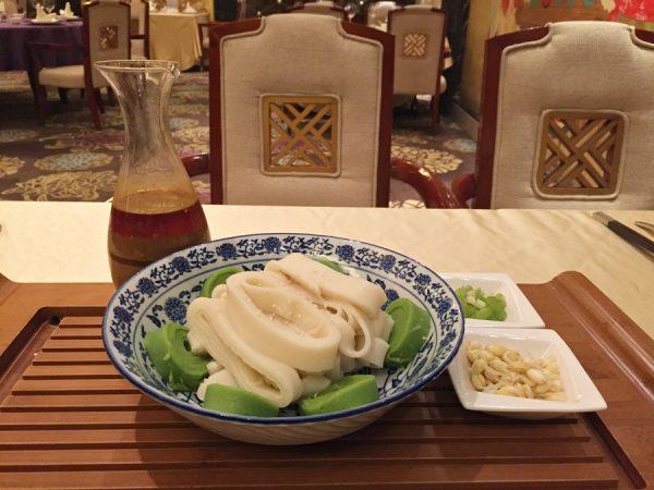 Liangpi, pre-sauce pour