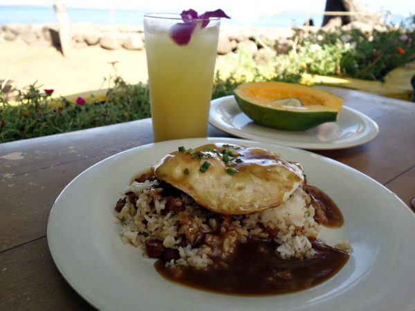 Aloha Mixed Plate's loco moco tops what we ate at Da Kitchen. This one is a fried rice version, with an egg and of course a smothering of gravy.