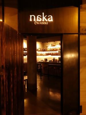 Naka entry