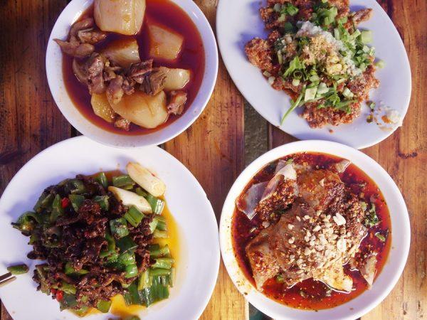 A quartet of beef plates, including fuqi feipian