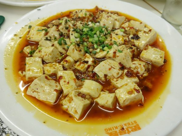 Final stop on the Untour tour was a feast that included this very spicy (made-me-happy) ma po tofu.