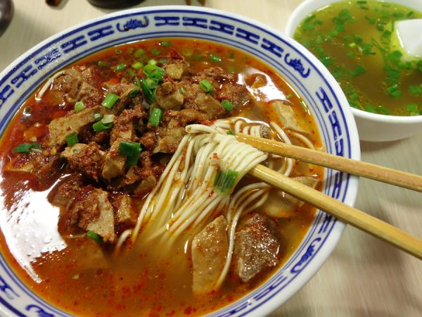 Second, spicy beef noodles.