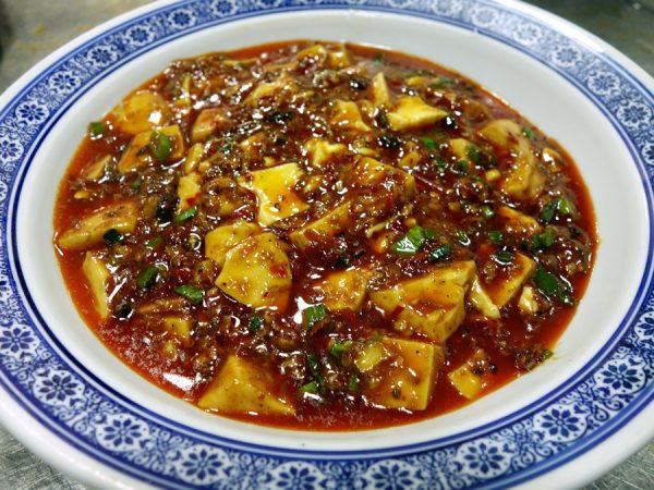The ma po tofu I made in Chengdu!
