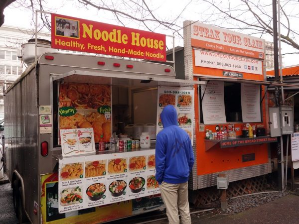 Noodle House food cart